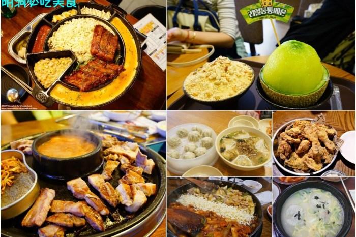 【2020明洞美食】首爾明洞美食地圖 ♥ 15家明洞必吃餐廳推薦