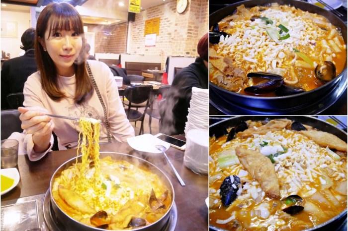 【韓國】首爾弘大美食 三清洞摩西 ♥ 美味的起司年糕部隊鍋