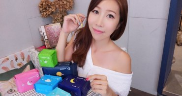 【分享】愛康涼感衛生棉 我愛用的貼身物品 ♥ 夏天沁涼不悶熱