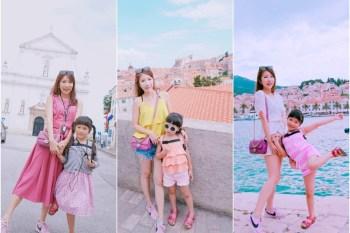 【歐洲】克羅埃西亞旅遊季節 5月6月旺季怎麼穿 ♥ 15天行程親子穿搭分享