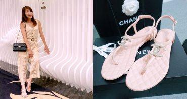 【精品】Chanel 雙C logo 小香涼鞋 ♥ 低調奢華的香奈兒涼鞋