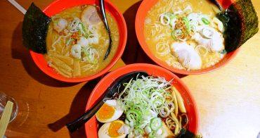 【日本中部北陸】富山美食 黑拉麵 麵家いろは ♥ 富山黑湯拉麵第一名