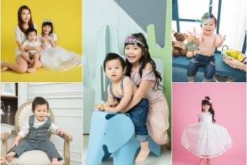 【育兒好物】全家福推薦 (兒童寫真、親子攝影) ♥ 小詩琦映像館 自然溫馨的回憶