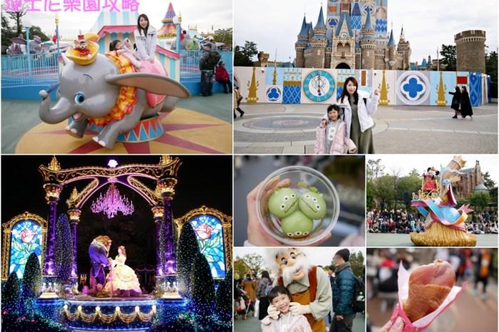 【2020東京迪士尼攻略】快速通關/人數預測/地圖/必玩必買♥超省時排隊攻略