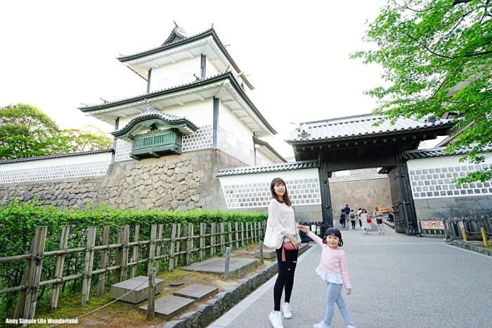 【日本中部北陸】金澤必去景點 金澤城 ♥ 金澤城公園有大草地可野餐