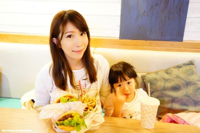 【澳洲自由行】黃金海岸美食 Betty's Burgers & Concrete Co♥澳洲連鎖漢堡