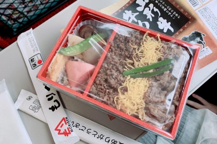 【日本東北】山形車站必吃美食 ♥ 山形牛便當。火車上享用的美味