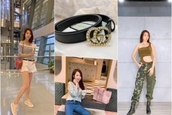 【精品】Gucci皮帶珍珠款 ♥ Gucci皮帶真的超好搭(價格、尺寸、顏色、長度)