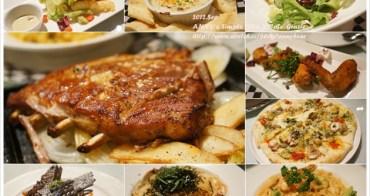 <台北> [西式] 適合多人聚餐的好選擇 ♥ Cafe&#39; Grazie 義式屋 古拉爵