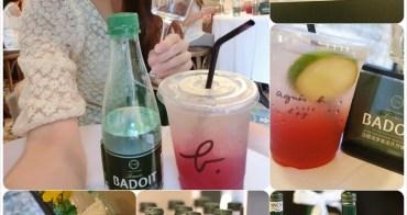 [分享] 喝水也可以很時尚很健康 ♥ 來自法國的 BADOIT 波多氣泡天然礦泉水
