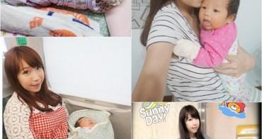 [育兒好物] 給新生兒滿滿的安全感+大人也方便抱  ♥ 小波妞的三款好用包巾分享