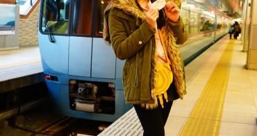 【日本】箱根交通/箱根周遊券購買 ♥ 搭小田急浪漫特快去箱根湯本