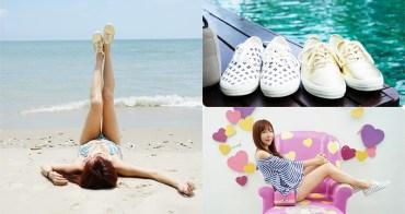[穿搭] 跟著我去泰國玩吧!好穿 好走 好搭配 ♥ MAGY-ORIN全系列 綁帶舒適平底休閒鞋 (素面金、花花白)