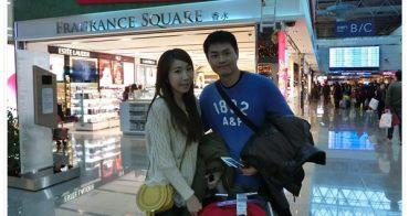 【韓國】第一次帶小波妞出國玩 ♥ 緣起 行前準備(機票 住宿 上網 交通 換韓幣)