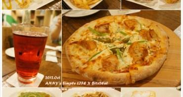 <高雄> [西式] 從高雄紅到台北的美食 ♥ BITE 2 EAT 薄多義