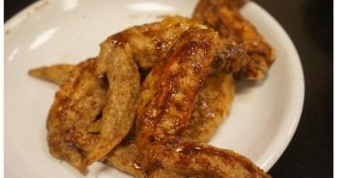 【名古屋合掌村自由行】必吃美食 世界的山 手羽先炸雞翅 ♥ 好吃到停不了
