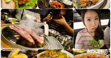 <台北> [韓式] 不用到韓國也能吃到真正的韓國烤肉了 ♥ 新麻蒲海鷗臺灣1號店 烤豬皮好好吃(近國父紀念館站/華視旁/來自星星的你烤豬皮原味重現)