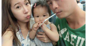 [育兒生活] 小波妞10M ♥ 愛玩筆 第一次寶寶爬行比賽 陪媽媽洗頭 冒出上門牙 不停出去玩