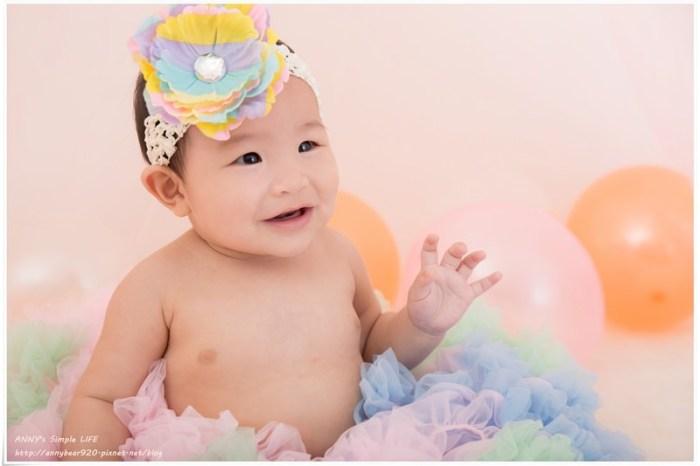 [育兒好物] 成長只有一次 一定要留下美好的回憶 ♥ 樂芙米寶寶攝影 成長套組 (上)