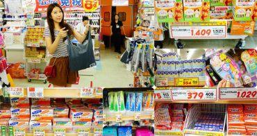 【沖繩】國際通便宜藥妝推薦 ♥ 平和通內藥妝最划算 比唐吉訶德還便宜 (已比價/附購買價格)