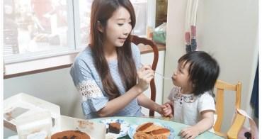 [試吃] 跟女兒來一場下午茶饗宴吧 ♥ 無蛋無奶 對環境與身體友善的Green Bakery綠帶純植物烘焙