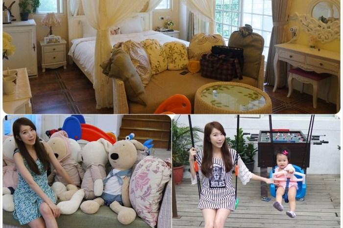 [宜蘭] 小波妞的外宿初體驗 ♥ 親子民宿 聖荷緹度假城堡