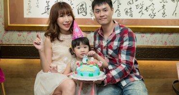 [育兒生活] 小波妞 三歲生日快樂 ♥ 有女兒好幸福 希望你能一直在愛裡長大