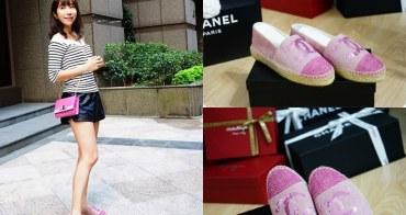 [精品] 潮流好物 絕對值得一買再買 ♥ Chanel 草編鉛筆鞋 粉紅亮片