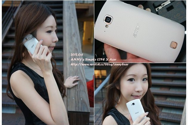 [3C] 個人雲端手機 ♥ Acer CloudMobile S500
