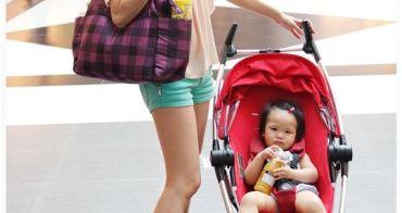 [育兒好物] 輕巧有型 當媽媽也可以很時尚 ♥ Epachi 經典格紋紫 媽媽包/空氣包