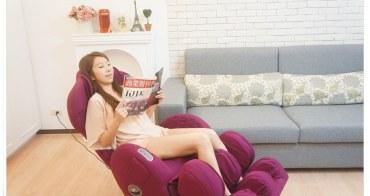 [舒壓] 我的時尚個人小沙發 舒壓/工作/休閒 一次搞定 ♥ BH Charming 按摩俏沙發 M200