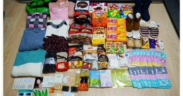 【韓國自由行】美妝品樂天超市 必買戰利品清單 ♥ 彩妝保養零食泡麵搬不完