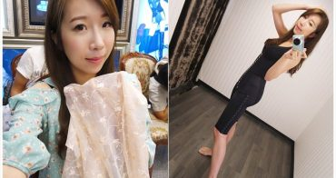 [瘦身] 打造永遠的23吋小蠻腰 ♥ 蘿琳亞頂級量身定做塑身衣