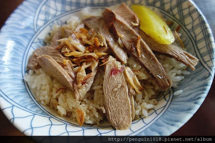 【嘉義市】大同火雞肉飯;火雞肉嫩嫩不會乾柴,淋上醬汁跟米粒搭配起來好滋味,吃起來不油膩喔。