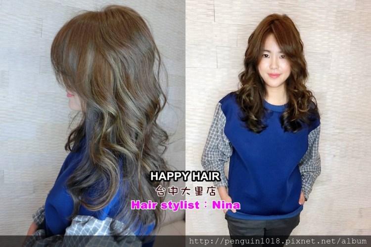 HAPPY HAIR台中大里店;台中大里髮型設計挑染,歐美漸層色系正當紅!漸層顏色柔美時尚,美女設計師Nina。