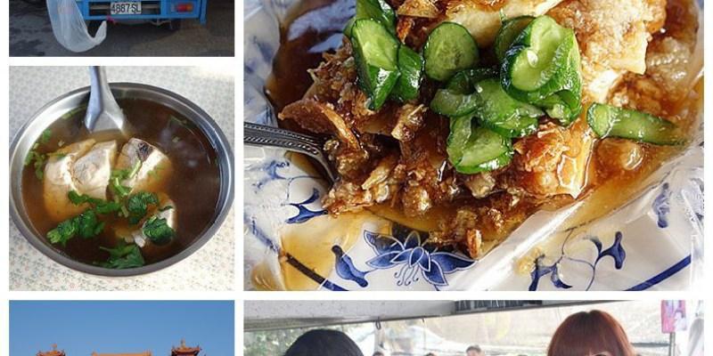 【彰化埔心】武聖宮九層粿;吃好吃的傳統九層粿還有正咩可以看!視覺跟味覺兩者都兼顧了!