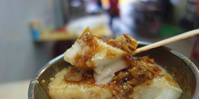阿顯碗粿 | 彰化北斗小吃,神級美味古早味碗粿!到北斗就是必吃這家碗粿!