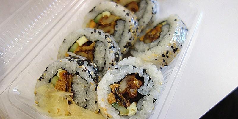 【彰化員林】奕米捲壽司;平價方便、口味豐富的好吃捲壽司!媽媽用心捲出的溫暖壽司。