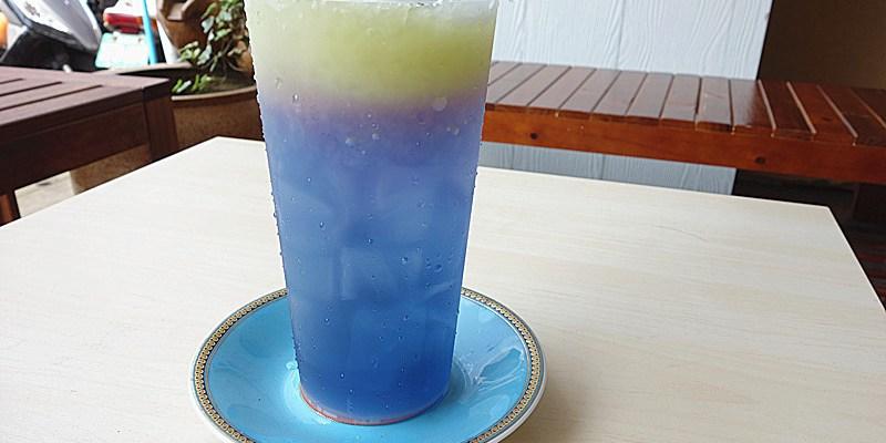台灣雷夢   神奇魔術變色!台中第一家會變色的夢幻星空飲料就在這裡!飲料會變色?