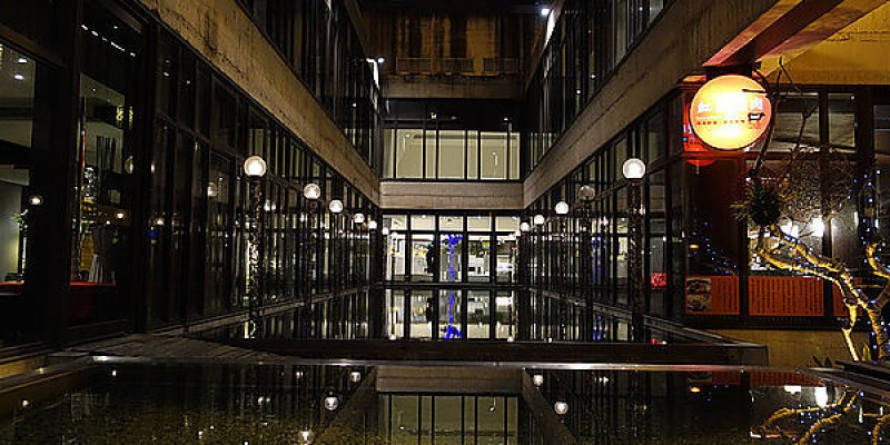 【台中】aqua水相法義餐廳(惠中店);名店有名店的水準,入夜後的環境景致如同置身水都。