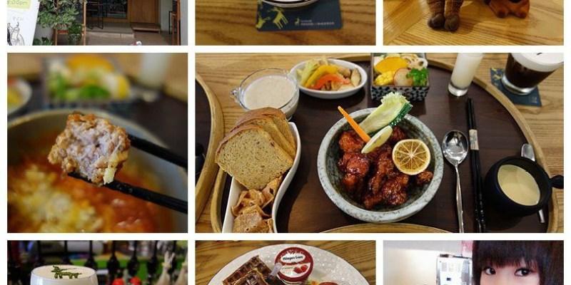 【彰化市】尋鹿咖啡;健康的餐點,講究的食材,可愛的小鹿,溫馨中又帶著滿滿幸福感的特色咖啡館。