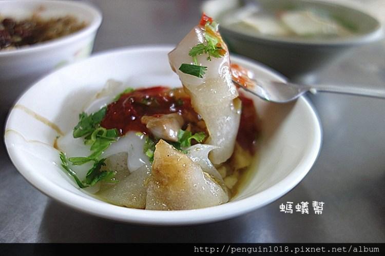 游真好呷肉圓 | 大村小吃推薦,在地人才知道的隱密版美味肉圓,古早味肉圓跟碗粿好吃。