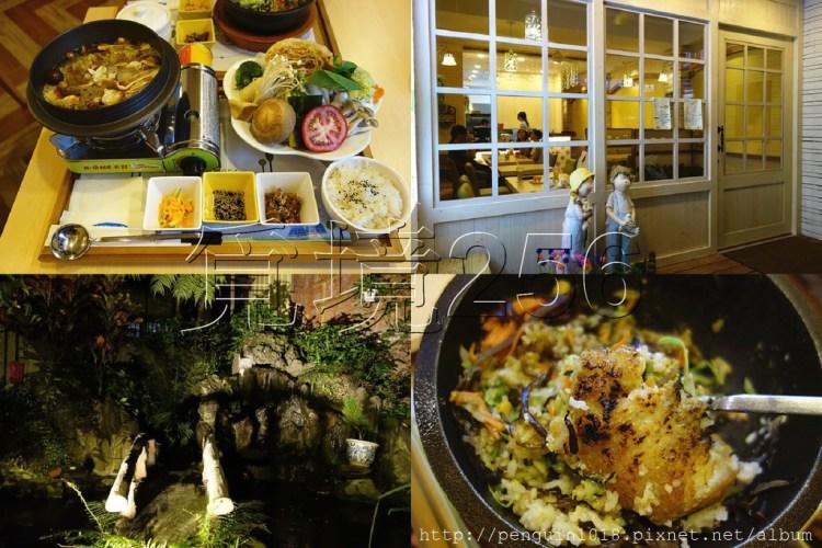 【彰化員林】覓境256庭園蔬食料理;給素食者舒適又美味的用餐環境!食材跟裝潢都看出講究跟用心!市區裡美味的蔬食餐廳。(員林素食/員林素食餐廳/員林素食推薦)