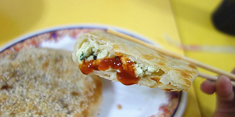 員林無名烤蛋餅(和平早點)   不早點起床還吃不到的傳說中烤蛋餅!皮酥脆、蛋柔嫩,員林早點。