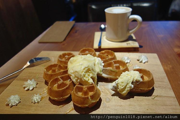 【彰化員林】靴子咖啡Share's Cafe;型男咖啡師們的時髦咖啡館。(員林咖啡館/員林火車站附近美食/員林咖啡推薦)