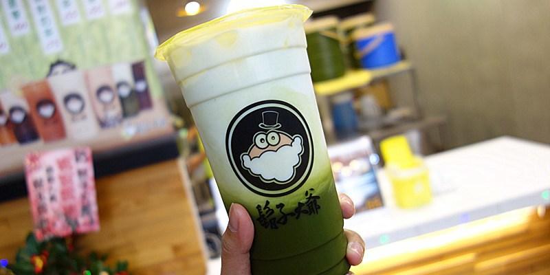 鬍子大爺(永安店)   漸層系飲品正夯!抹茶控最愛日本抹茶拿鐵!獨家使用進口萊姆系列飲品。