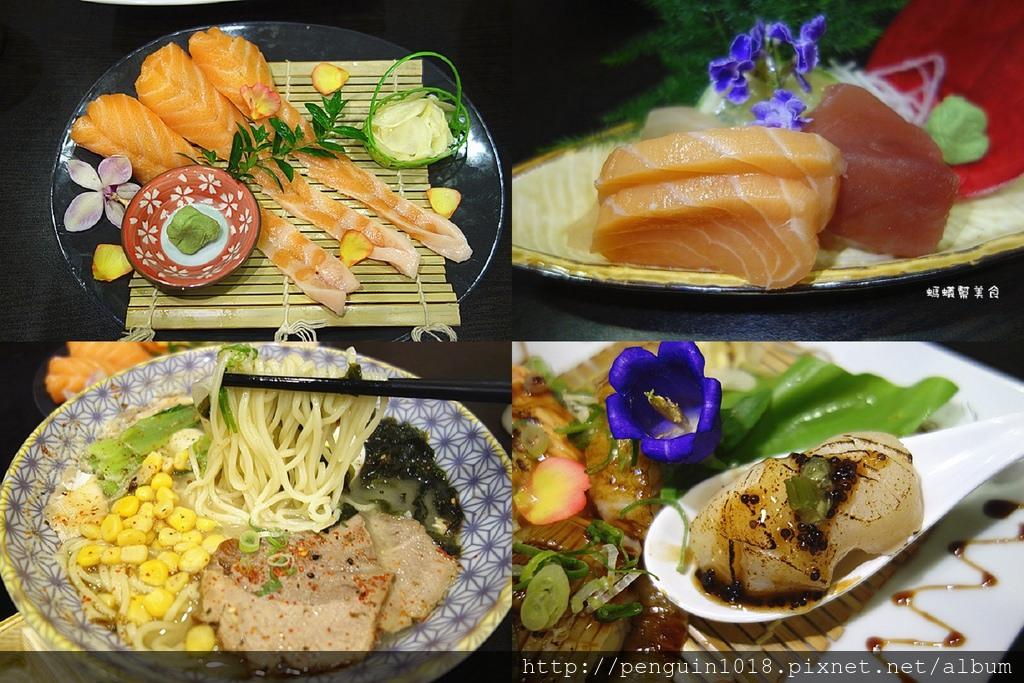 花信壽司   花壇車站旁平價日式壽司!平價日式壽司、拉麵、鍋燒烏龍麵,炙燒比目魚鮨邊入口即化!