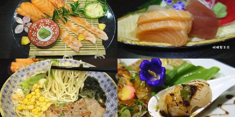花信壽司 | 花壇車站旁平價日式壽司!平價日式壽司、拉麵、鍋燒烏龍麵,炙燒比目魚鮨邊入口即化!