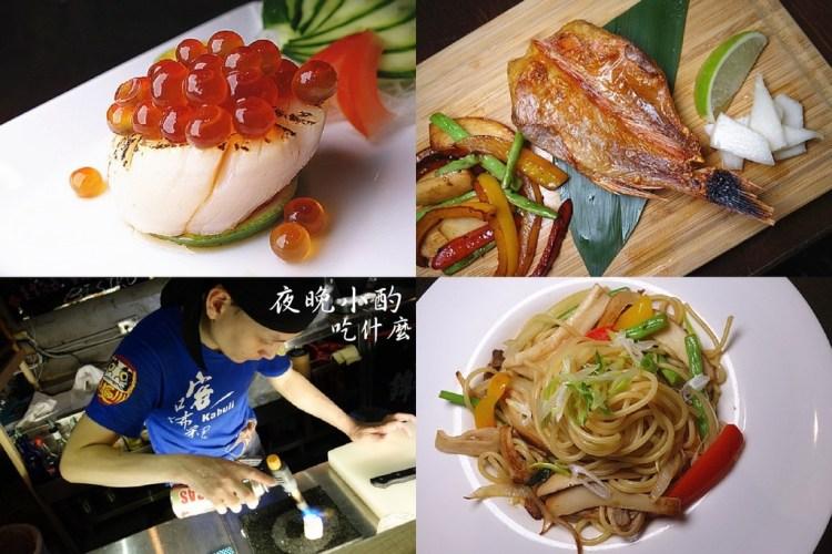 57食堂酒場-餐酒館 Bistro | (捷運南京復興站)和洋結合的創意餐酒館,精緻美味餐點適合三五好友下班聚餐。