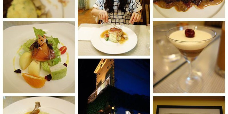 【台中龍井】皮耶小館;善用食材特質,平價美味的法國料理!值得前來品嚐。(東海藝術街/法國菜/南法料理/平價法式餐館)